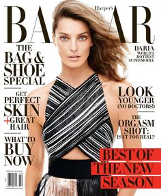 Daria Werbowy on Harper's Bazaar's February 2014 cover/