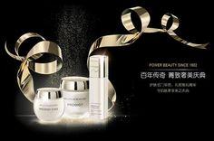 化妆品广告语 必须吸引消费者关注-COCO化妆品