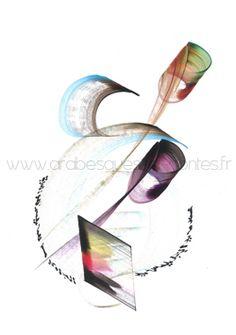 Calligraphie Arabe - Rendez-vous - Lorsque la main de l'homme touche la main de la femme, tous les deux touchent le coeur de la vie