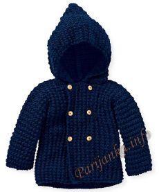 Куртка с капюшоном (д) 11*182 Bergere de France №4957