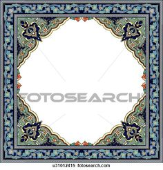 Square blue, green and red Arabesque Design border View Large Clip Art Graphic
