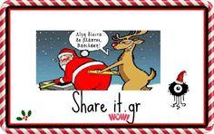 wowshareit.blogspot.com: Οι πιο αστείες εικόνες με τον Αη Βασίλη.Στην ένατη...