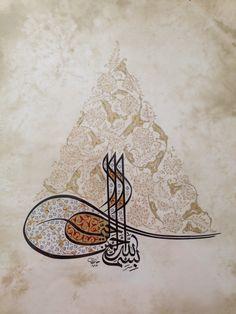Tezhip H. Kaynak Islamic Calligraphy, Caligraphy, Calligraphy Art, Arabesque, Rune Symbols, Religious Text, Antique Perfume Bottles, Turkish Art, Tile Art