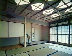 Hoshino Resort Kai Hakone at sakakura associates