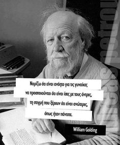 Greek Quotes, Wise Quotes, Words Quotes, Wise Words, Inspirational Quotes, Sayings, Qoutes, William Golding, Philosophical Quotes