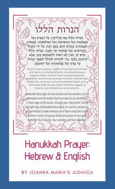 Hanukkah Prayer: Hanerot Halalu in Hebrew & English – Hanukkah Hanukkah Diy, Hanukkah Lights, Jewish Hanukkah, Feliz Hanukkah, Hanukkah Cards, Hanukkah Decorations, Jewish Gifts, Hannukah