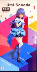 KADOKAWA/アスキーメディアワークス ラブライブ! Birthday Figure Project 園田海未 特典無/Sonoda Umi without Bonus file folder