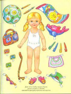 Paper Doll Lyalya 3.This From ven007 - Yakira Chandrani - Álbumes web de Picasa