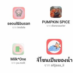 Insta Filters, Snapchat Filters, Filters Instagram, Aesthetic Images, Aesthetic Wallpapers, Instagram Snap, Busan, Pumpkin Spice, Seoul
