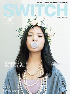 吉高由里子は昭和の名女優!? 大胆ヌードとお笑いセンスの関係