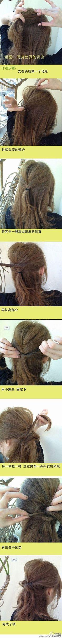 Tutoriais de cabelo na cabeça princesa japoneses, como escolaridade até ohhh