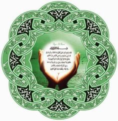 http://gercektarihdeposu.blogspot.com: CENGİZ ve HULAGU  Taniyalim bu ISLAM DUSMANI kahra...