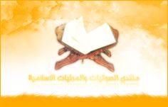 خطبة الجمعة مكة 29-2-1437 للشيخ صالح بن محمد آل طالب صالح بن محمد بن إبراهيم آل طالب، ولد الشيخ في مدينة الرياض عام 1393هـ، وهو قاضي في المحكمة الكبرى في مكة ا
