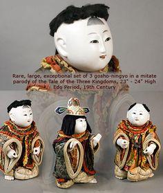 Rare Mitsuore Gosho Ningyo