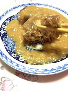 1000+ images about Recipes: Japanese on Pinterest | Japanese recipes ...