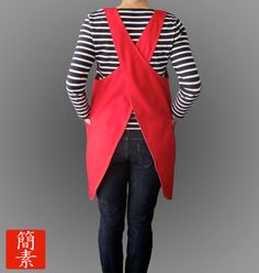 Womens Japanese No Ties Apron Red by KansoAprons on Etsy @Robin Hyatt: I've gotten the impression via Pintrest that you really enjoy aprons. This struck me as a really interesting design - no ties! Click the link for side and front views.