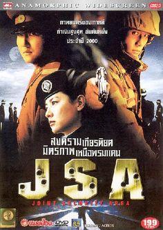 Demilitarizált övezet (2000) R: Chan-wook Park