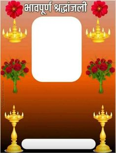 Birthday Background Images, Studio Background Images, Background Images For Editing, Banner Background Images, Flower Background Wallpaper, Background Images Wallpapers, Banner Images, Backgrounds Free, Chinese Background