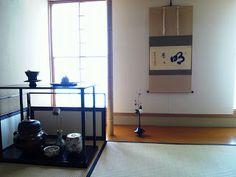 shin no gyou daisu, 真之行台子Very special Japanese tea ceremony equipment
