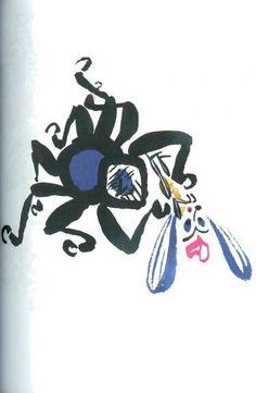 Иллюстрация 4 из 19 для Муха-цокотуха - Корней Чуковский | Лабиринт - книги. Источник: bel-k Conte, Character