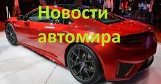 компрессор автомобильный #компрессоравтомобильный Bmw X6, Vehicles, Car, Sports, Fashion Women, Automobile, Hs Sports, Woman Fashion, Moda Femenina