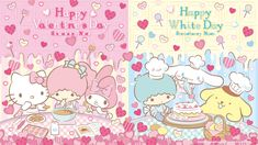 Little Twin Stars Wallpaper 2019 二月桌布 日本草莓新聞 Stars Wallpaper, Sanrio Wallpaper, Hello Kitty Wallpaper, New Wallpaper, Sanrio Danshi, Hello Kitty My Melody, White Day, Sanrio Characters, Little Twin Stars