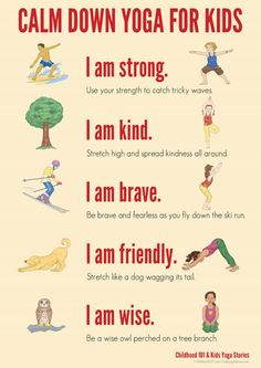 Calm Down Yoga for Kids Printable Poster.pdf