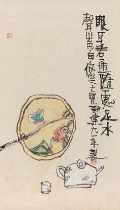 朱新建 Zhu Xinjian,夏闲图,70×39.5cm,1991