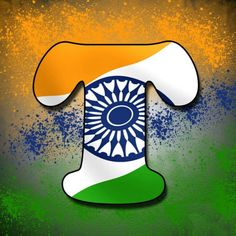 T Tiranga Images Indian Flag Wallpaper, Indian Army Wallpapers, Name Wallpaper, Independence Day Theme, Happy Independence Day Images, Indian Flag Photos, Indian Pictures, Whatsapp Name, Travel