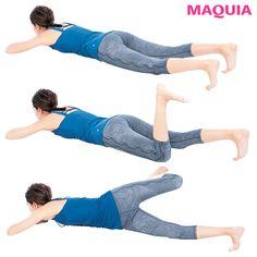 「MAQUIA」6月号では、瞬時にサイズダウンできるパーツ別エクササイズをご紹介。下腹、ふくらはぎ、背中、ヒップのエクササイズを、マキアスタッフSのリアルレポートとともにお届けします!「今すぐ痩せたい」がホントに叶う!夢の瞬間サイズダウン2019ミ... Muscle Fitness, Yoga Fitness, Health Diet, Health Fitness, Love Handle Workout, Natural Beauty Recipes, Flat Belly Workout, Healthy Diet Tips, Love Handles