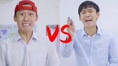 老师 VS 学生 - YouTube