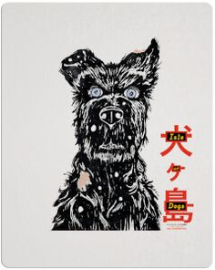 Isle of Dogs Steelbook Art cards Limited Edition Steelbook / Import / Region Free Blu Ray Wes Anderson Movies, The Royal Tenenbaums, Isle Of Dogs, Movies Box, Moonrise Kingdom, Dog Poster, Dog Tattoos, Stop Motion, Dog Art