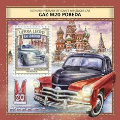 SRL161119b 70th anniversary of soviet passenger car GAZ-M20 Pobeda (GAZ-M20 Pobeda)