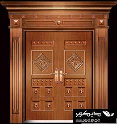 ديكورات ابواب 2014 do.php?img=2256 Double Door Design, Main Door Design, Front Door Design, Window Design, Living Room Partition Design, Pooja Room Door Design, Room Partition Designs, Wooden Door Design, Wooden Doors