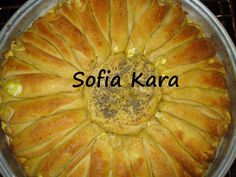 Pizza Pastry, Greek Recipes, Apple Pie, Daddy, Food And Drink, Bread, Chocolate, Cooking, Breakfast