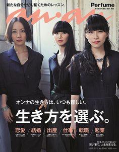 ファッション雑誌「anan」NO.2040号(2017年2月8日発売)「生き方を選ぶ。」特集にて - Yahoo!ニュース(M-ON!Press(エムオンプレス))