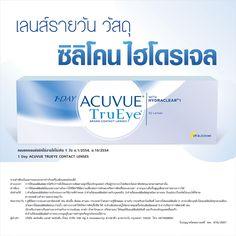 Acuvue Trueye with hydraclear 1