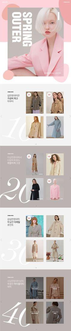 Web Design, Email Design, Page Design, Event Poster Design, Graphic Design Posters, Web Layout, Layout Design, Brand Identity Design, Branding Design
