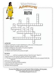 3 inch letters template free school psychology pinterest enjoy our free bible crossword ruth fun for kids to print and test their spiritdancerdesigns Image collections