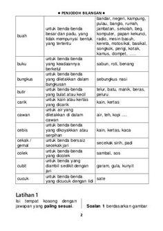 Soalan Cepumas In English - Contoh RR