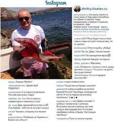 убийца черноморских акул #крым #крымнаш #киселев #брехло #пропаганда #роисся #терроризм #война #war #crimea