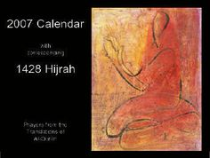 Selected Dua from Al-Quran/Calendar for 2007 with corresponding 1428 Hijrah