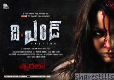 The End 2014 Telugu Horror Full Movie Online Watch HD - Telugu Horror Movies .In-Watch Full Length Free Online Telugu Horror,Devil,Ghost,Scary,soul,Deyyalu