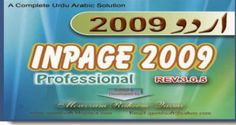 Download Inpage urdu 2009 free from our site. download latest version of inpage urdu software.download quick in one click