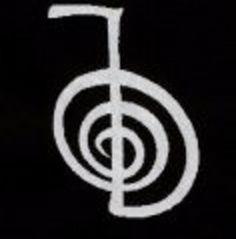 símbolo de cho-ku-rei