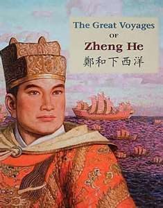 """Zheng He.   It was the biggest fleet of ships that the world had ever seen. There were hundreds of vessels carrying dignitaries, professionals, support crews, and 20,000 sailors. At the heart of this fleet there were 62 ships loaded with wonderful fabrics, special foodstuffs and other """"treasure."""" The leader of this extraordinary expedition was Imperial Admiral Zheng He and his objective, as directed to him by his master the Emperor of China, was to travel to lands all over Asia."""