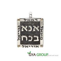 A stunning Ana Be-Koach 925 Sterling Silver & 14k gold kabbalah pendant  #AviramToledo #Pendant