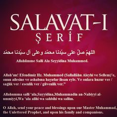 #hadith #quran #hadis #kuranıkerim #quran___hadith #salavat #islam #TheQuran #TheProphetMuhammed #اَلْحَدِيثْ#اَلْحَدِيثِ اَلشَرِيفْ#القرآن الكريم