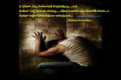 Deep Love Failure Quotes in Telugu, Love Failure Feelings Letters for Her and Sad Love Quotes for him. Herat Breaking Telugu Love Quotes with Background Images.