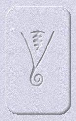 Karuna Reiki, Level II, Dumo or Tibetan Master Symbol